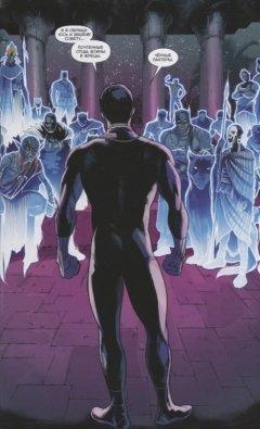 Комикс Чёрная Пантера. Народ под нашими ногами. Книга 3 (твердый переплет) издатель Эксмо