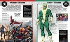 Артбук Человек-Паук. Энциклопедия персонажей изображение 2