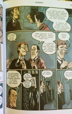 Комикс Иллюстрированные истории о Шерлоке Холмсе. Собака Баскервилей. жанр Детектив и Приключения