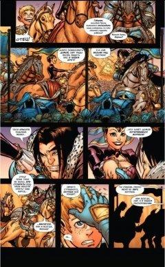 Комикс World of Warcraft: Книга 2 жанр Боевик, Приключения и Фэнтези