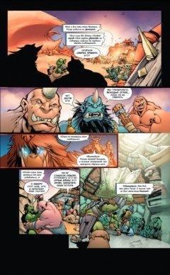 Комикс World of Warcraft: Книга 1 издатель АСТ