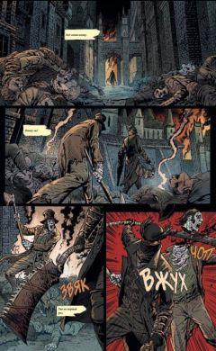Комикс Bloodborne. Конец сна издатель АСТ