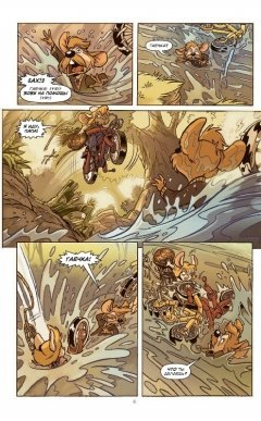 Комикс Чип и Дейл спешат на помощь. Спасатели мира издатель АСТ