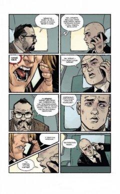 Комикс Бойцовский Клуб 2: Спокойный Гамбит (Полное издание) изображение 1