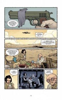 Комикс Бойцовский Клуб 2: Спокойный Гамбит (Полное издание) издатель АСТ