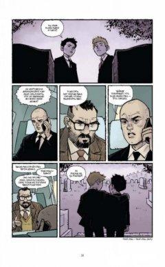 Комикс Бойцовский Клуб 2: Спокойный Гамбит (Полное издание) источник Бойцовский клуб