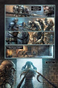 Комикс Dark Souls. Зимняя злоба жанр Боевик, Приключения и Фэнтези