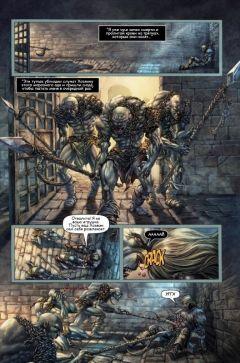 Комикс Dark Souls. Зимняя злоба издатель АСТ