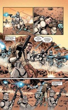 Комикс Звёздные Войны. Дарт Вейдер и плач теней жанр Приключения и Фантастика