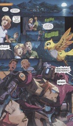 Комикс Overwatch: Антология. Том 1 изображение 1