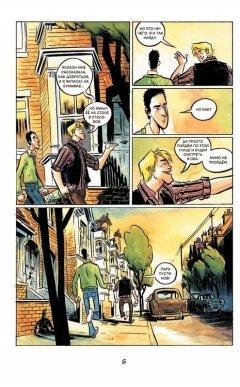 Комикс Как разговаривать с девушками на вечеринках изображение 2