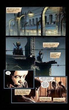 Комикс Темная башня: Стрелок. Книга 6. Последние выстрелы. источник Темная башня