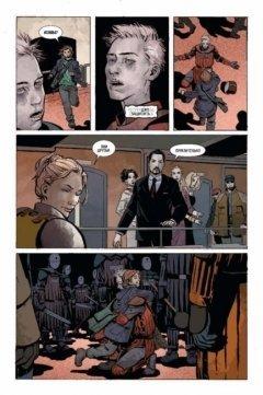 Комикс Империя Мёртвых. Второй акт. издатель АСТ