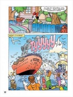 Комикс Минни Маус: Романтичная, как я! жанр Комедия, Приключения, Романтика и Фэнтези