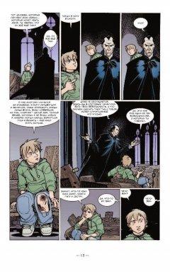 Комикс История с кладбищем. Книга 2. источник История с кладбищем