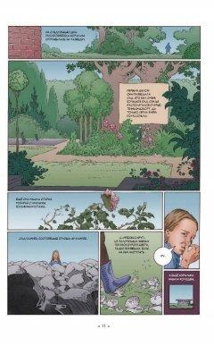 Комикс Коралина изображение 2