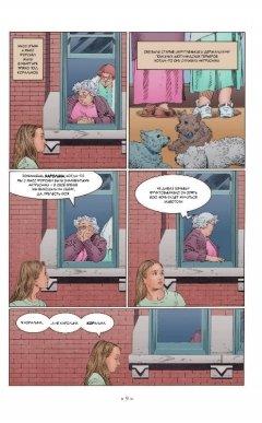 Комикс Коралина автор Нил Гейман