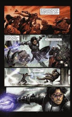 Комикс Звёздные войны. Заря джедаев: Книга 3. Война Силы. изображение 3