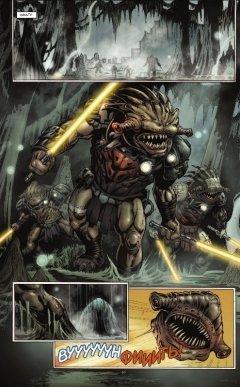 Комикс Звёздные войны. Заря джедаев: Книга 3. Война Силы. изображение 1