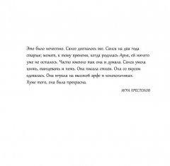 Комикс Игра престолов. Книга для творчества. жанр Приключения и Фэнтези