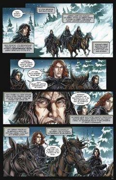Комикс Игра престолов. Книга 1 издатель АСТ