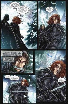 Комикс Игра престолов. Книга 1 изображение 1