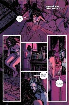 Комикс Алая Ведьма. Книга 1 (Твёрдый переплёт) источник Алая Ведьма