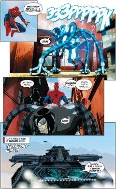 Комикс Человек-Паук против Зловещей Шестерки. Том 1 (твердая обложка) жанр Боевик, Боевые искусства, Комедия, Приключения, Супергерои и Фантастика
