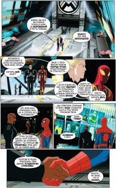 Комикс Человек-Паук против Зловещей Шестерки. Том 1 (твердая обложка) изображение 1