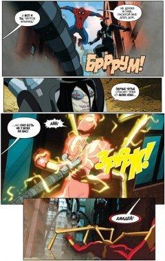 Комикс Человек-Паук против Зловещей Шестерки. Том 1 (твердая обложка) издатель Fanzon