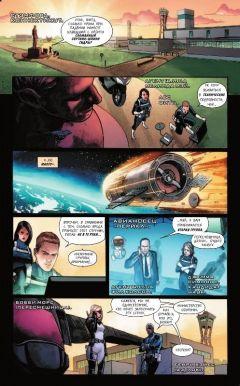 Комикс Агенты Щ. И. Т. Том 2. Под новым руководством. источник Marvels Agents of S.H.I.E.L.D.