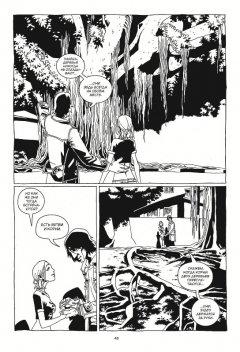 Комикс Бразильские истории изображение 1