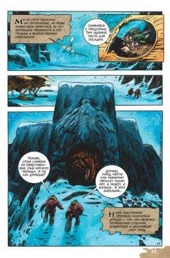 Комикс Храм, город, сны Говарда Ф. Лавкрафта. серия H. P. Lovecraft