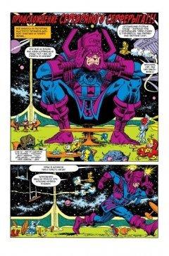 Комикс Что за... Свин Паук?! источник Spider Man