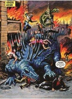 Комикс Динозавры атакуют! изображение 1