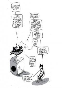 Комикс Бэтумен. Жизнь и смерть. (Твёрдый переплёт) источник Бэтумен
