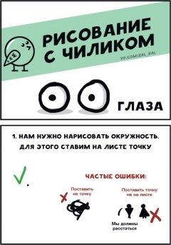 Комикс Что же я натворил... жанр Сборник стрипов