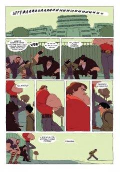 Комикс Hollywood Жан издатель КомФедерация