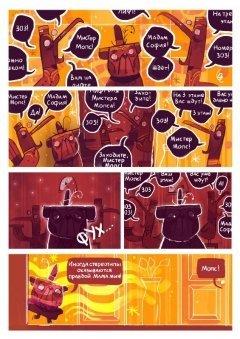 Комикс Детектив Мопс изображение 1