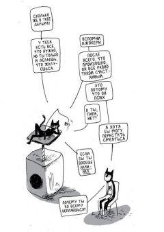 Комикс Бэтумен. Жизнь и смерть. (Увеличенный формат) жанр Комедия, Пародия, Супергерои и Фантастика