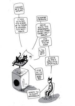 Комикс Бэтумен. Жизнь и смерть. жанр Комедия, Приключения и Супергерои