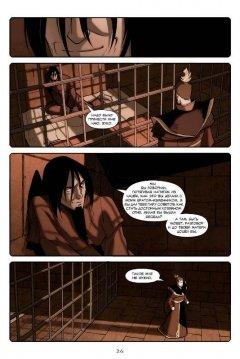 Комикс Аватар: Легенда об Аанге. Книга 1. Обещание. (Мягкий переплет, новая обложка) изображение 1