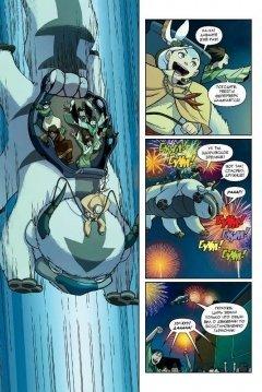 Комикс Аватар: Легенда об Аанге. Книга 1. Обещание. (Мягкий переплет, новая обложка) издатель Illusion Studios