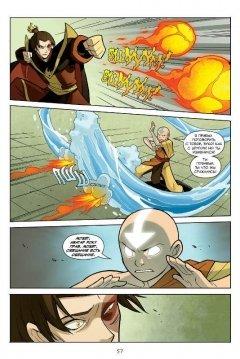 Комикс Аватар: Легенда об Аанге. Книга 1. Обещание. (Мягкий переплет, новая обложка) изображение 3