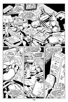 Комикс Классические Черепашки-Ниндзя. Том 9. Битва Нексус источник Teenage Mutant Ninja Turtles