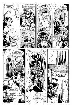 Комикс Классические Черепашки-Ниндзя. Том 9. Битва Нексус изображение 1
