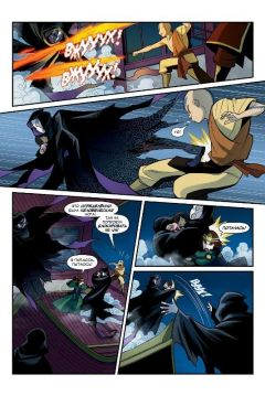 Комикс Аватар: Легенда об Аанге. Книга 4. Дым и Тень (Твёрдый переплёт) издатель Illusion Studios