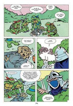 Комикс Черепашки-Ниндзя: Приключения. Книга 2. Возвращение Шреддера (Твёрдый переплёт) источник Teenage Mutant Ninja Turtles