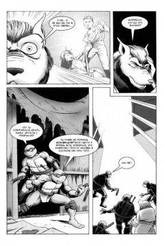 Комикс Рассказы о Черепашках-Ниндзя. Книга 5. Пантеон издатель Illusion Studios