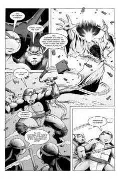 Комикс Рассказы о Черепашках-Ниндзя. Книга 5. Пантеон изображение 1